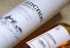 bottle of ancnoc whisky