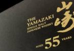 Yamakazi 55 review launch